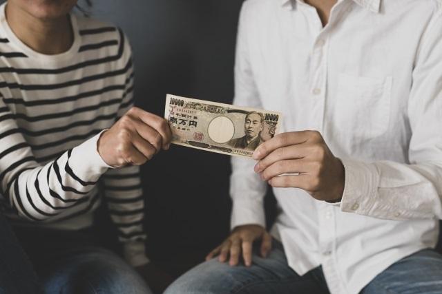 【ケチ男】金銭感覚の違い!変貌が怖い!同棲・結婚前に考えた方がよいこと